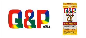 Q&P KOWA