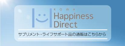 HappinessDirect