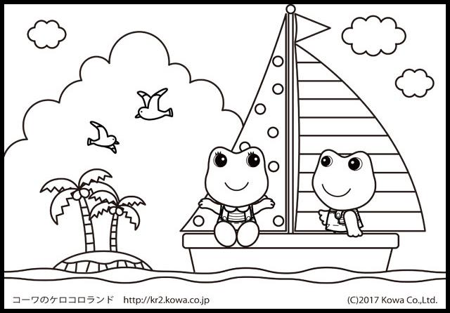 ヨットで冒険!