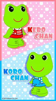 ケロちゃんとコロちゃん(1440×2560)