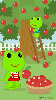 リンゴ収穫だケロ