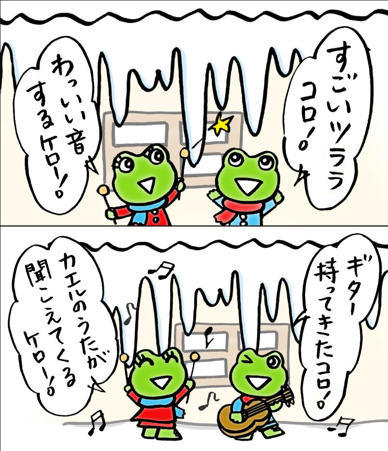 夢は東京ドーム