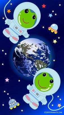 ケロコロ宇宙の旅