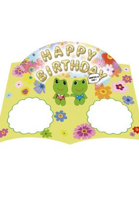 とびだす!お花いっぱいのお誕生日カード