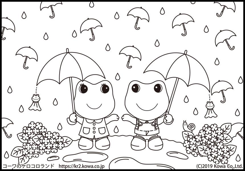 雨の日ケロちゃんコロちゃん