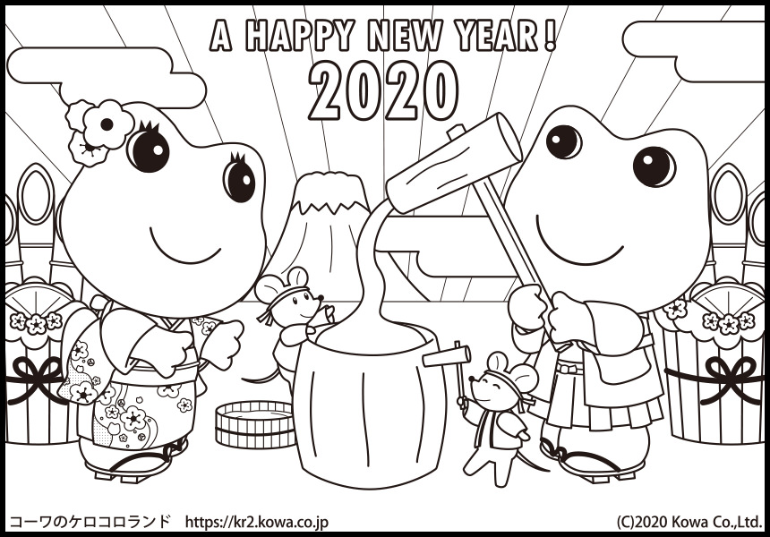 A HAPPY NEW YEAR! 2020